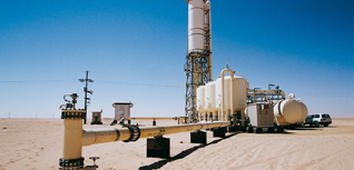Ferrostaal Oil & Gas GmbH | Ferrostaal Group